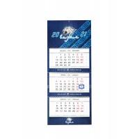 Календарь квартальный на 2021 год (ХК Барыс)