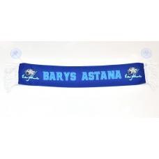 Авто-шарф на присоске, двух сторонний