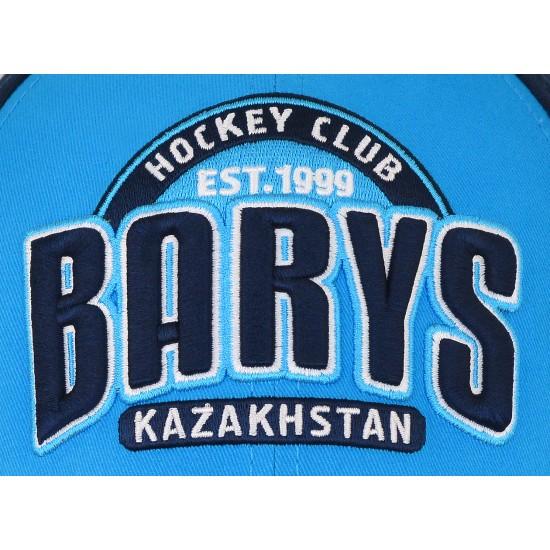 Бейсболка ATRIBUTIKA&CLUB Kazakhstan