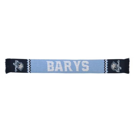 Шарф вязанный голубой BARYS (тип 6)