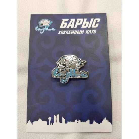 Значок металлический клубный Логотип (2019/20 сезон)